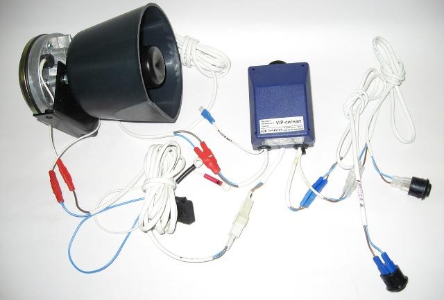 Сигнальная ВИП-установка