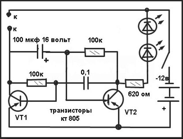 Схема устройства на несимметричном вибраторе