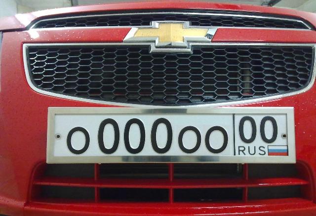 Мошенники очень любят красивые сочетания букв и цифр
