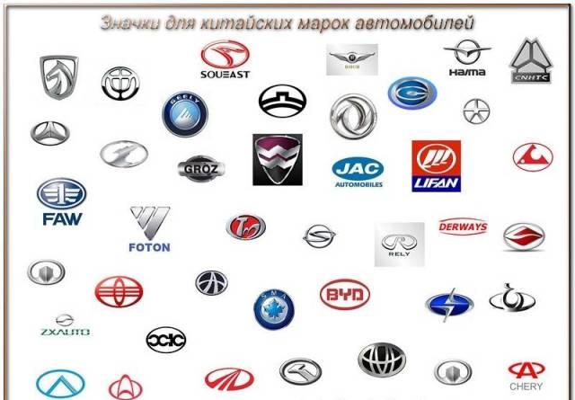 марка машины со знаком трезубца