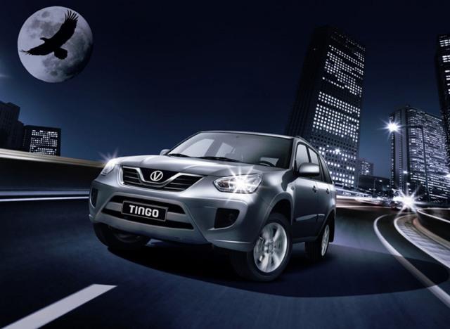 Vortex Tingo FL - качественное авто