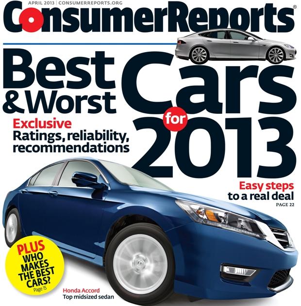 Журнал Consumer Repоrts