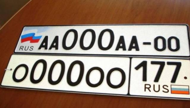 Часто краже подвергаются красивые комбинации цифр и букв