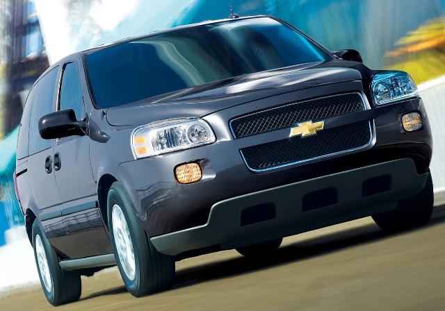 Chevrolet Uplander - американский автомобиль